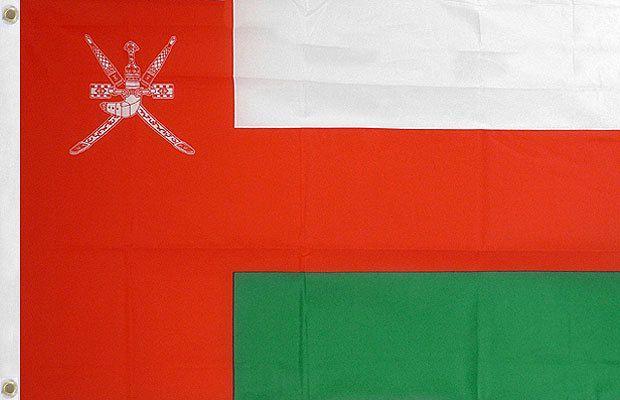Omanin Lippu